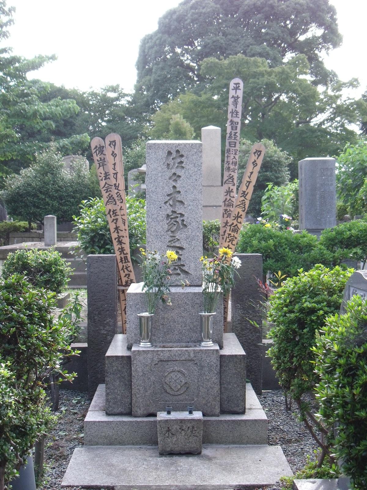 tokyo-cimetiere