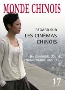 cinemas-chinois