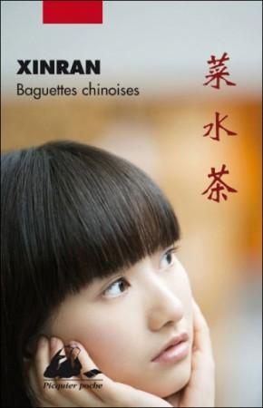 http://www.curieusevoyageuse.com/wp-content/uploads/2013/07/BAGUETTES_CHINOISES-290x450.jpg