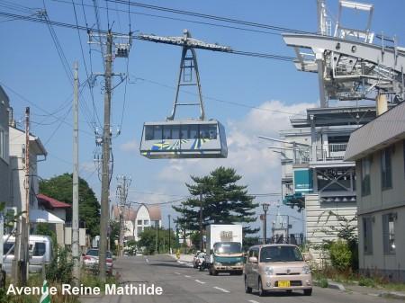 mont Hakodate