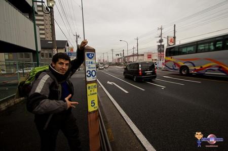 Marche au Japon