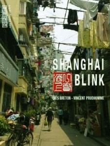 Shanghai-Blink